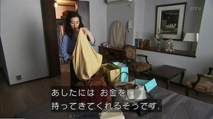 ウツボカズラの夢5話のキャプ83