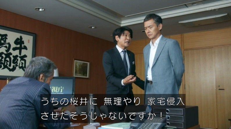 いきもの係 4話のキャプ46