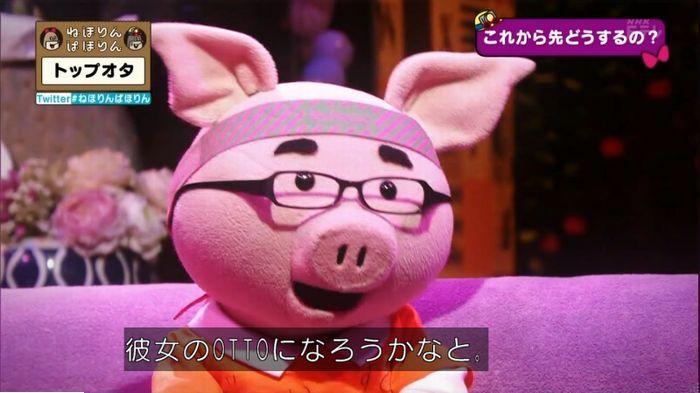 ねほりんぱほりんのキャプ511