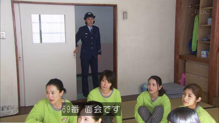 監獄のお姫さま 4話のキャプ474