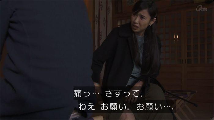 奪い愛 6話のキャプ233