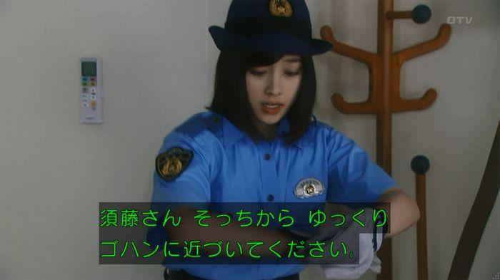 いきもの係 5話のキャプ210