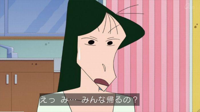 クレヨンしんちゃんのキャプ305