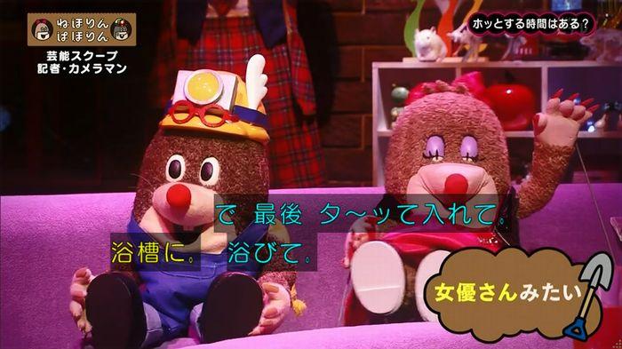 ねほりん 芸能スクープ回のキャプ429