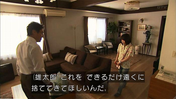 ウツボカズラの夢6話のキャプ494