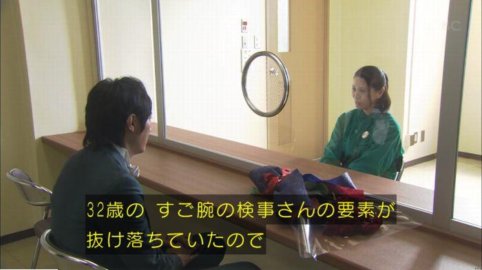 監獄のお姫さま 7話のキャプ112