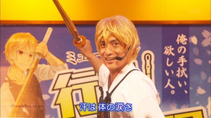 監獄のお姫さま 7話のキャプ364
