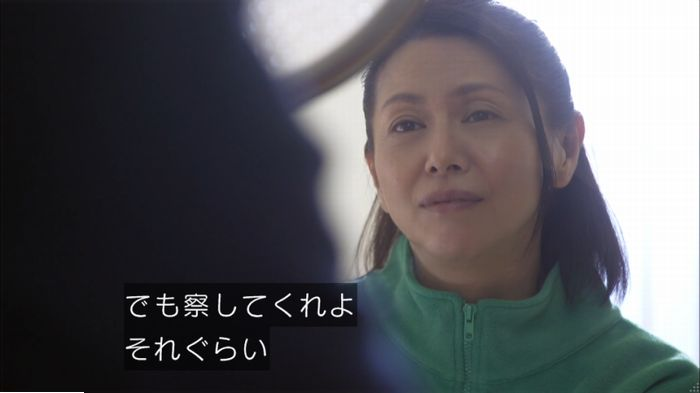 監獄のお姫さま 5話のキャプ352