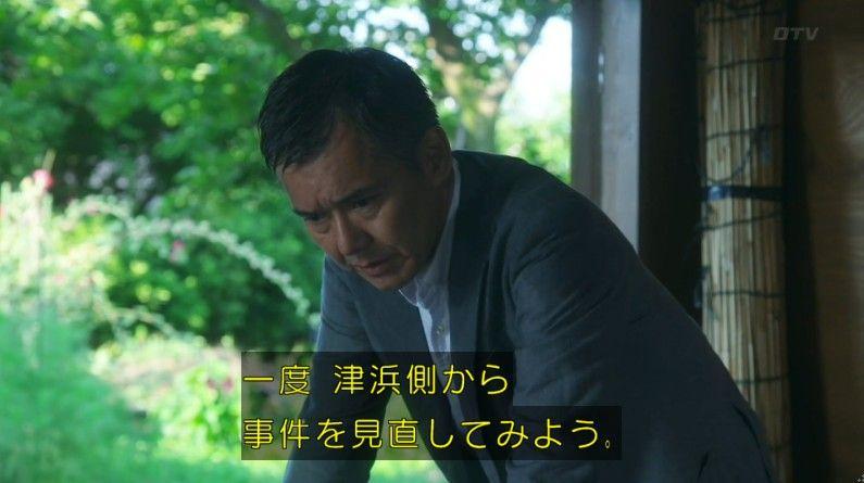 いきもの係 4話のキャプ451