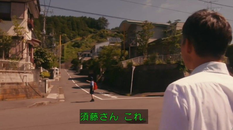 いきもの係 4話のキャプ589