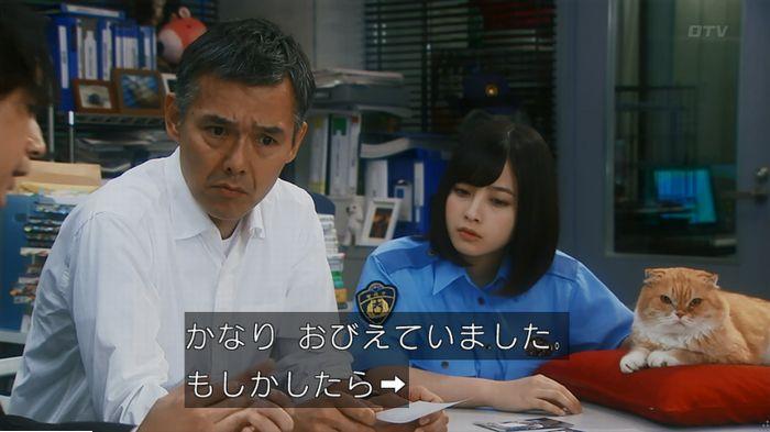 警視庁いきもの係 9話のキャプ656