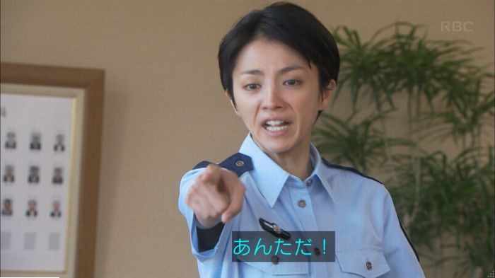 監獄のお姫さま 9話のキャプ110