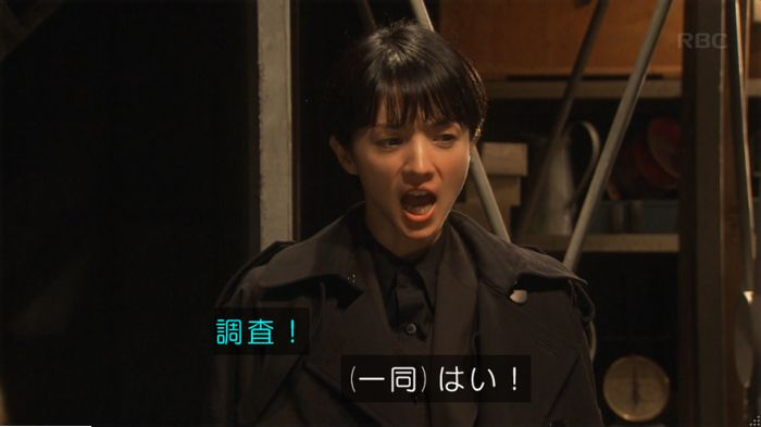 監獄のお姫さま 3話のキャプ498
