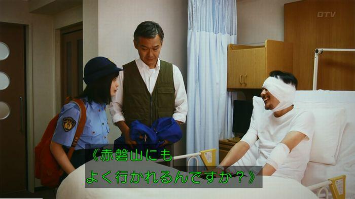 警視庁いきもの係 最終話のキャプ658