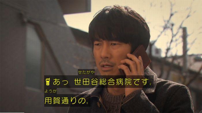 9話のキャプ322