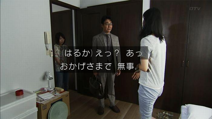 ウツボカズラの夢4話のキャプ658