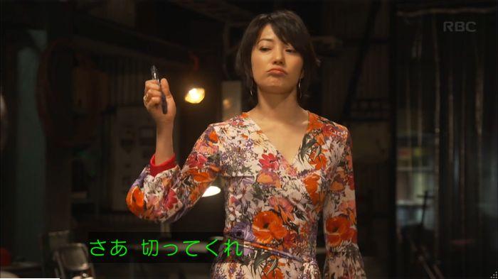 監獄のお姫さま 8話のキャプ48