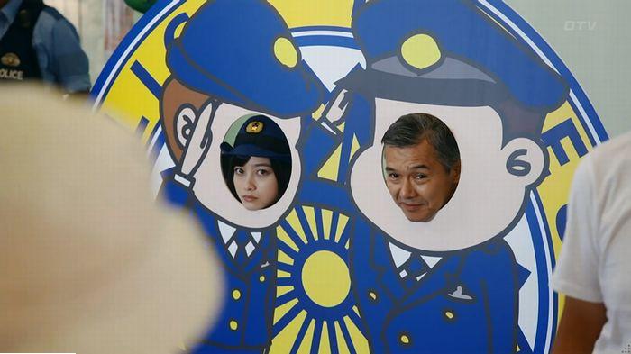 警視庁いきもの係 最終話のキャプ478