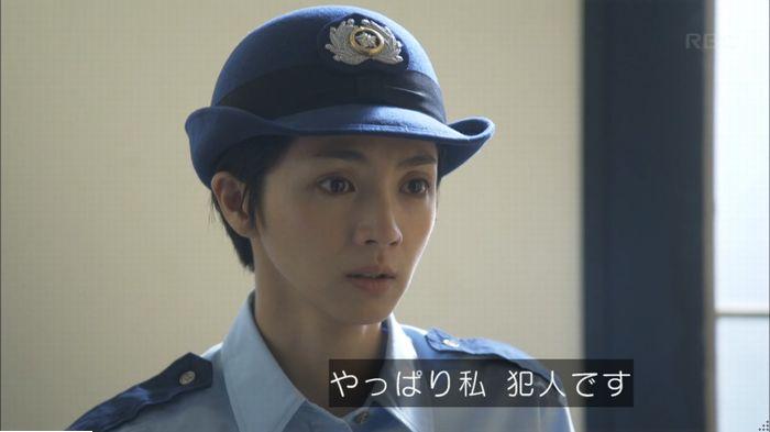 監獄のお姫さま 9話のキャプ188