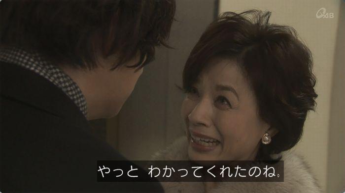 奪い愛 5話のキャプ106