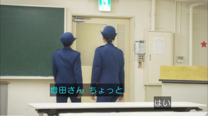 監獄のお姫さま 6話のキャプ481