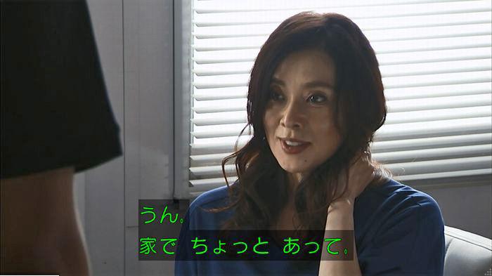 ウツボカズラの夢7話のキャプ114