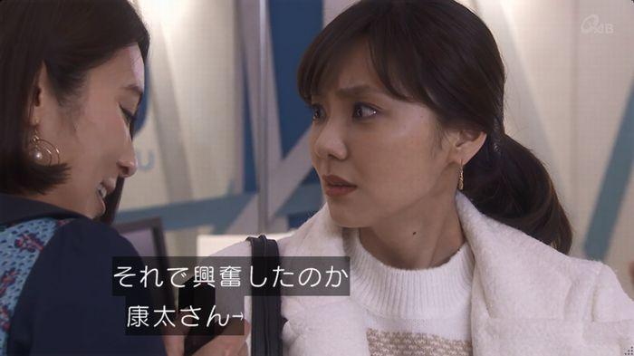 奪い愛 6話のキャプ316