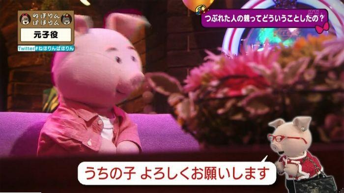 ねほりん元子役のキャプ118