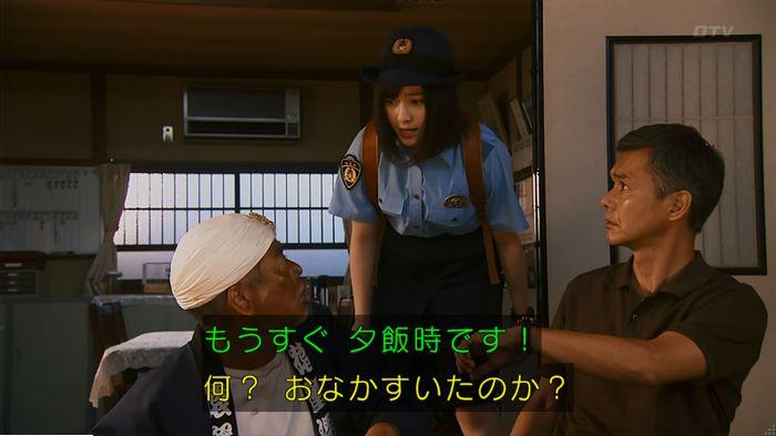 警視庁いきもの係 9話のキャプ315