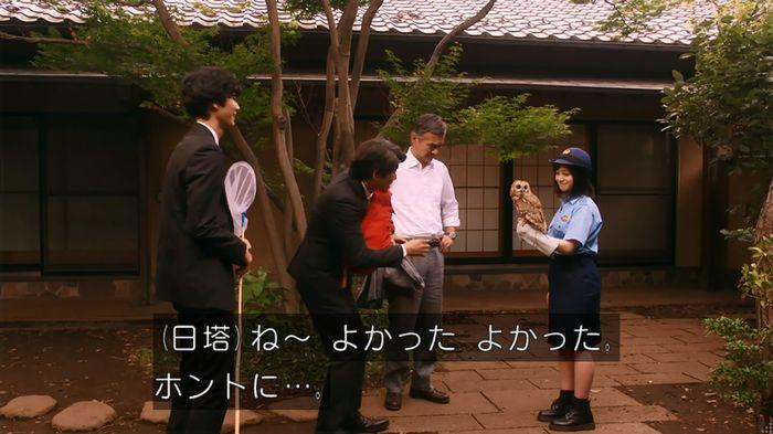 警視庁いきもの係 8話のキャプ610