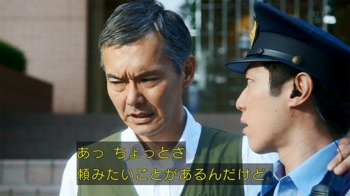 いきもの係 3話のキャプ485