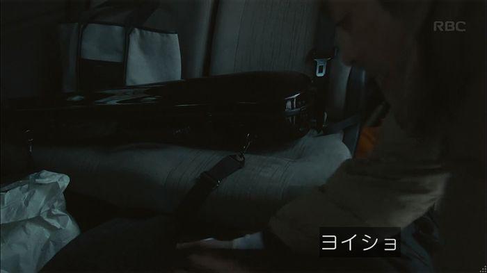 カルテット 7話のキャプ309