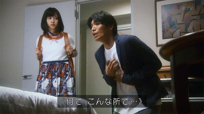 いきもの係 5話のキャプ89