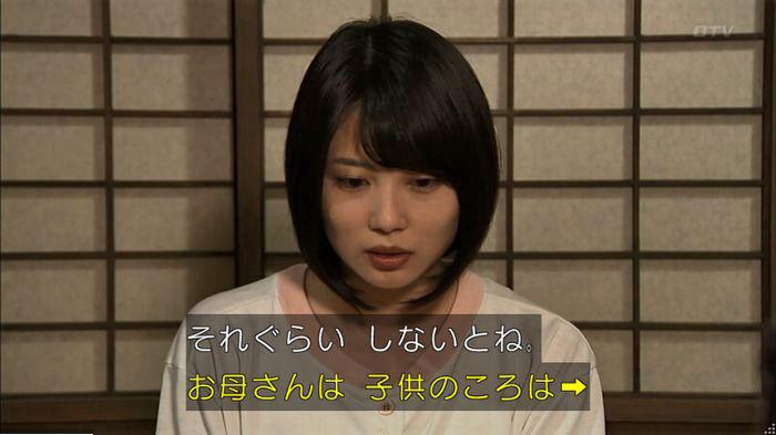 ウツボカズラの夢5話のキャプ106