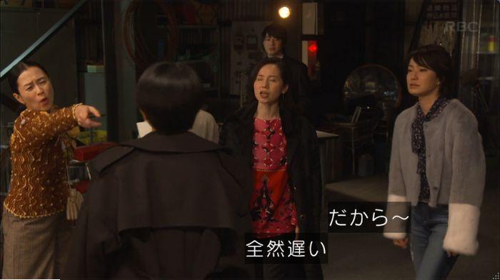 監獄のお姫さま 5話のキャプ62