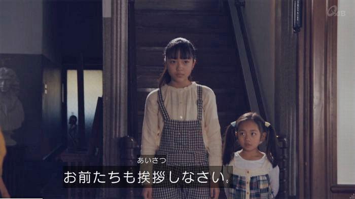 家政婦のミタゾノ 5話のキャプ97