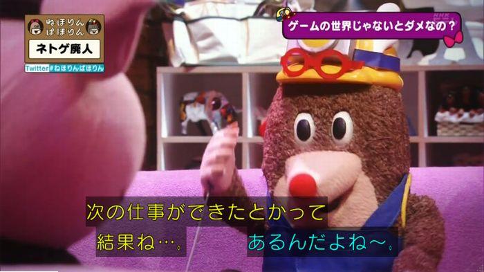 ねほりんネトゲ廃人のキャプ406