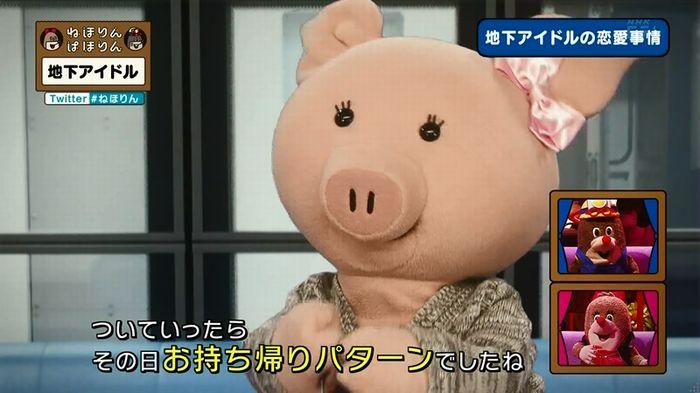 ねほりん 地下アイドル後編のキャプ352