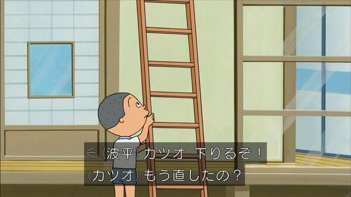 サザエさん堀川君のキャプ69