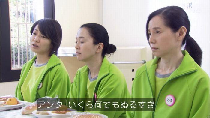 監獄のお姫さま 6話のキャプ410