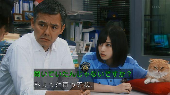 警視庁いきもの係 9話のキャプ664