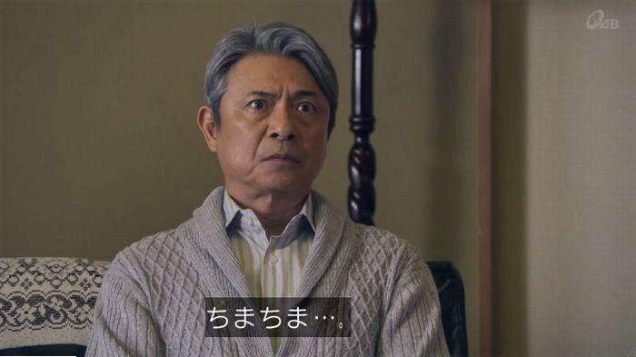 家政夫のミタゾノ3話のキャプ198