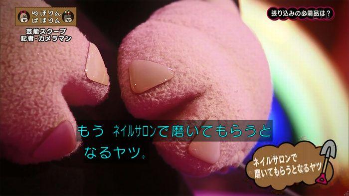 ねほりん 芸能スクープ回のキャプ207