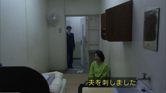 監獄のお姫さま 2話のキャプ415