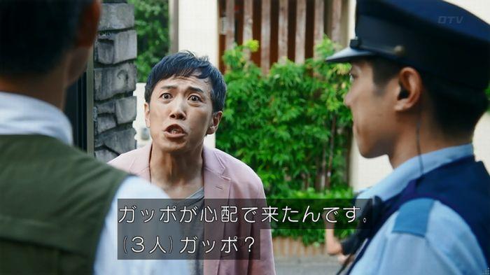 警視庁いきもの係 8話のキャプ313