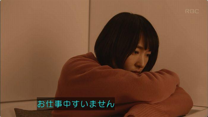 逃げ恥 最終話のキャプ94