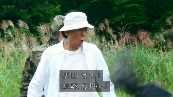 警視庁いきもの係 最終話のキャプ225