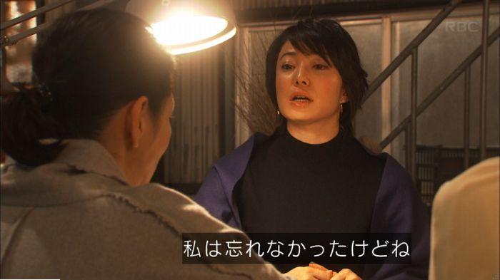 監獄のお姫さま 9話のキャプ337