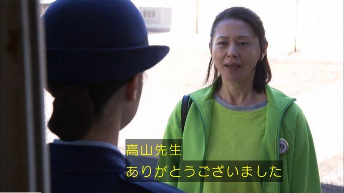 監獄のお姫さま 8話のキャプ626