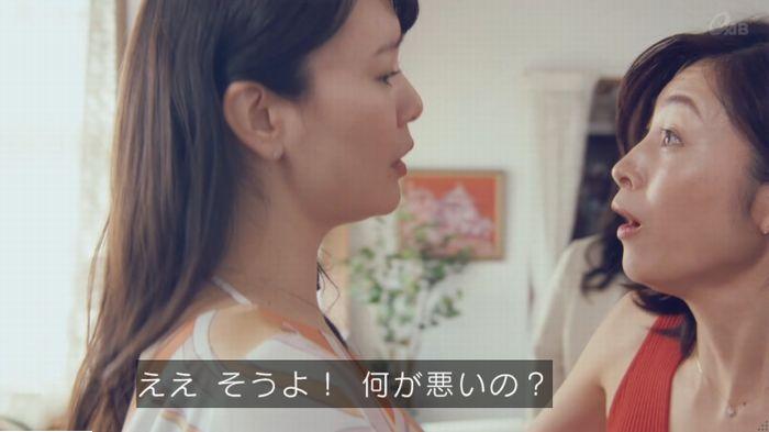 家政婦のミタゾノ 2話のキャプ696